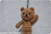 Keiko's Wool Factory